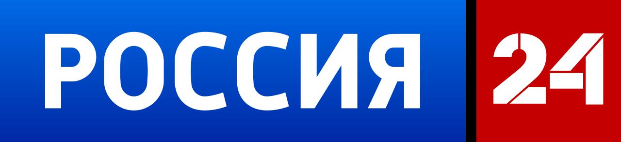 видеопродакшн студия полного цикла, клиенты, россия 24